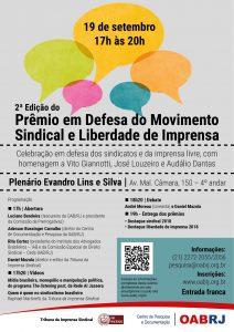 Cartaz 2ª Edição do Premio em Defesa do Movimento sindical e liberdade de imprensa (3)