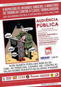 cartaz (1)AUDIENCIA PÚBLICA