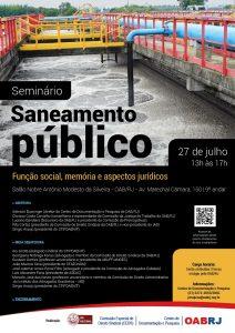 cartaz_seminario_saneamento_publico (3) (1)